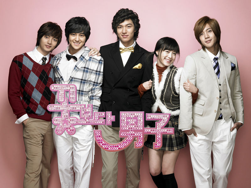 Boys Over Flowers « Thinking about books