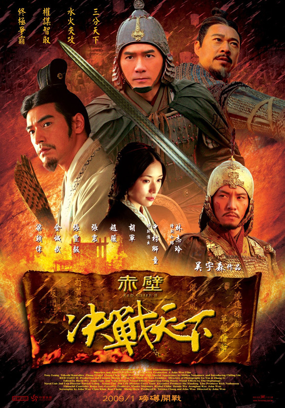 chinese film recommendations please steve hoffman music