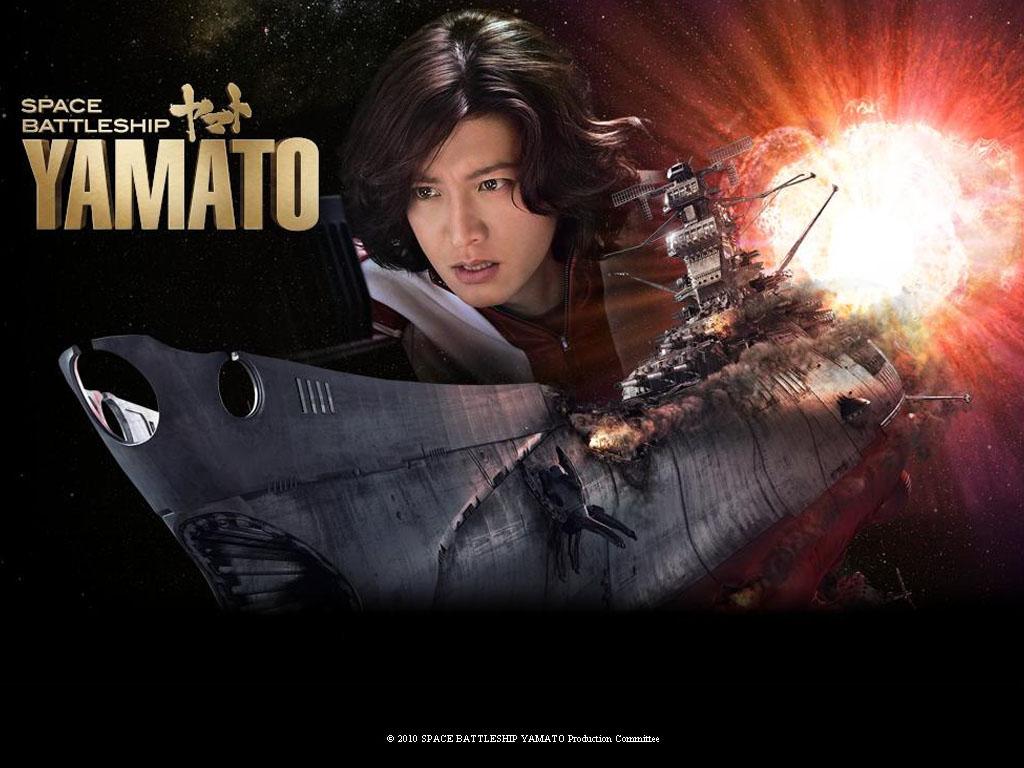 Space battleship yamato or uchū senkan yamato (2011)