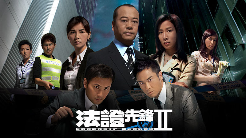 Forensic Heroes Or Fa Cheng Sin Fung Thinking About Books