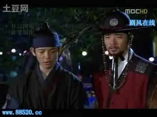 korean drama koreandrama org dong yi korean drama synopsis details