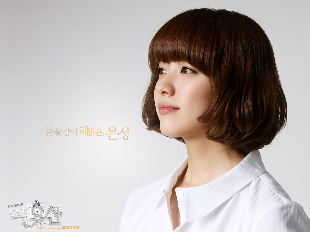 Han Hyo Joo - Wallpaper Colection