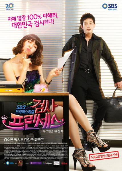 Han jung soo wife sexual dysfunction