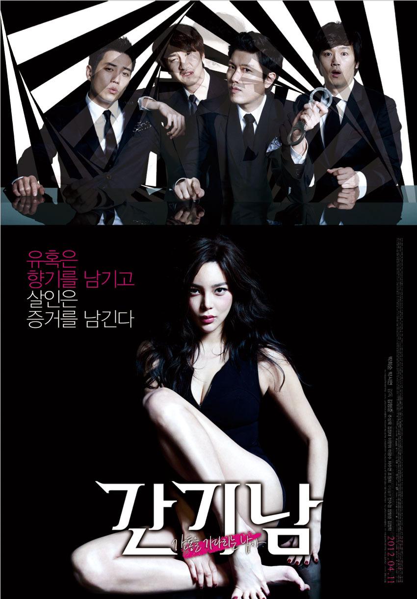 Cha Soo-Yeon  nackt