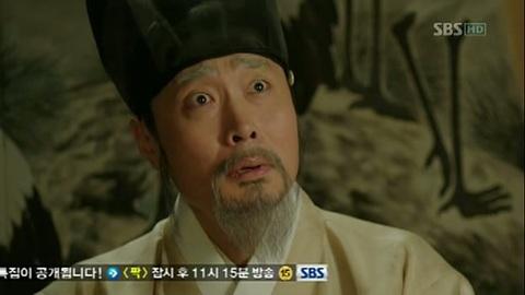 Lee Jae Yong Actor jo Mal-saeng Lee Jae-yong