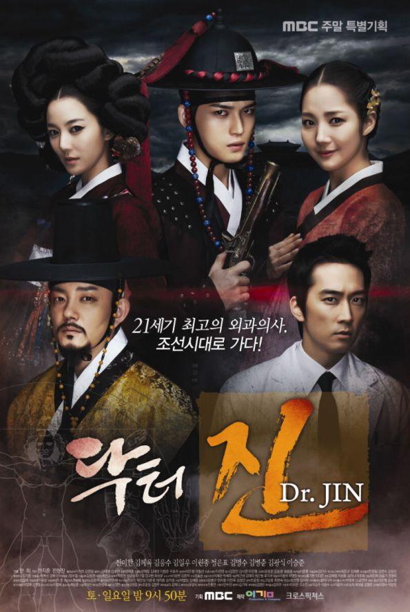 Dr Jin