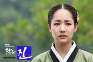 Hong Young-Rae (Park Min-Young) it's tough to be the love interest in Korean drama