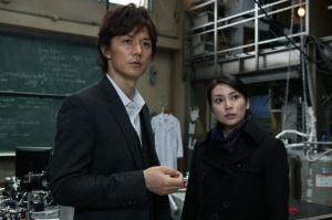 Manabu Yukawa (Masaharu Fukuyama) and Kaoru Utsumi (Ko Shibasaki)