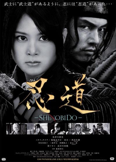 Shinobido