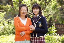 Eo Choon-Sim (Kim Hae-Sook)  and Jang Hye-Sung