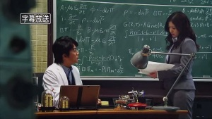 Masaharu Fukuyamaans Manabu Yukawa and Yuriko Yoshitaka as Misa Kishitani