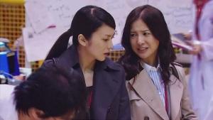 Kaoru Utsumi (Kou Shibasaki) and Misa Kishitani (Yuriko Yoshitaka)