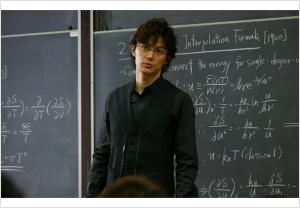 Manabu Yukawa (Masaharu Fukuyama)