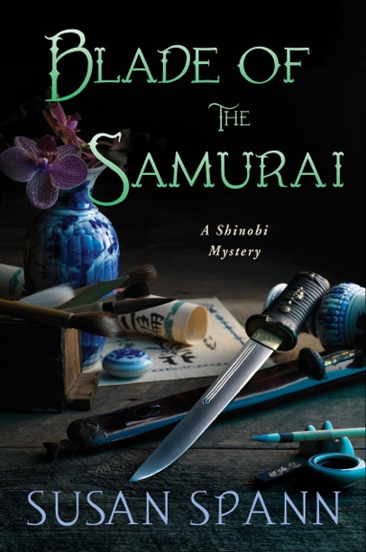 Blade of the Samurai Cover