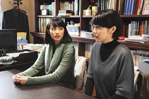Mariko Ujiie (Masami Nagasawa) and Megumi Shimojo (Asami Usuda)