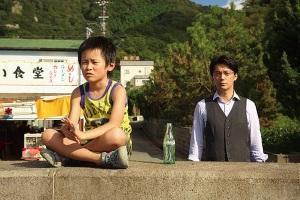 Kyohei Tsukazaki (Hikaru Yamazaki) and Manabu Yukawa (Masaharu Fukuyama)