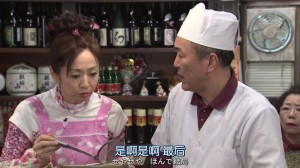Yoichi Nukumizu and Yuki Saito running their BBQ pork shop