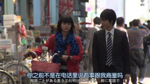Shinobu Takeuchi (Mikako Tabe) and Shuhei Shindo (Teppei Koike) walk beside each other