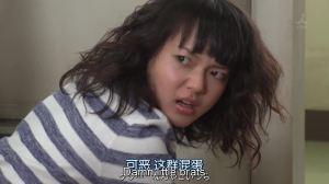 Shinobu Takeuchi (Mikako Tabe)