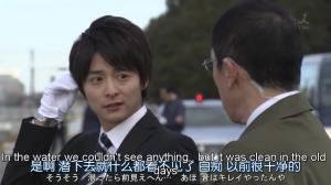 Shuhei Shindo (Teppei Koike)