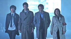 The team walk towards their next case