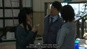Izumi Sakuragi (Aya Ueto)  and Keigo Tsukamoto (Hiroyuki Miyasako)