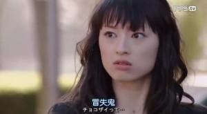Maiko Ebina (Chiaki Kuriyama)